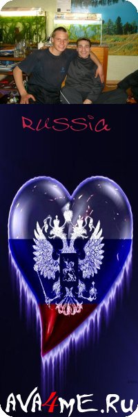 Семён Невяда, 25 февраля 1986, Екатеринбург, id23923892